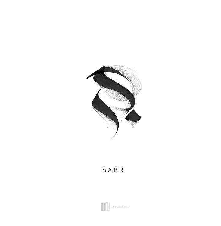 SABR = Patience & Persévérance