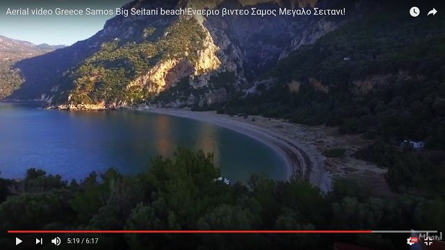 My Samos: Ένα blog για τη Σάμο: ΒΙΝΤΕΟ: Μεγάλο Σεϊτάνι, ο κρυφός παράδεισος της Σά...