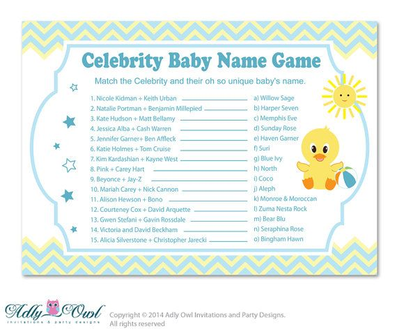 Celebrity Baby or Car Name (GAME) - YouTube
