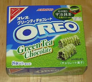 Nabisco Oreo Green Tea Chocolate sold in Japan- Ew this would probably be the only Oreos that I wouldn't like
