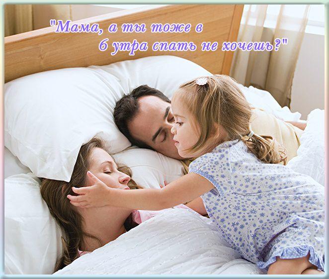 """""""Мама, а ты тоже в 6 утра спать не хочешь?""""  #миккимаркет #дисней #одежда #дети #ребенок #детскаяодежда #магазин #онлайнмагазин #купить #детскаяобувь #детскиеаксессуры #одеждадлядетей #длямалышей #малыш #утро #сон"""