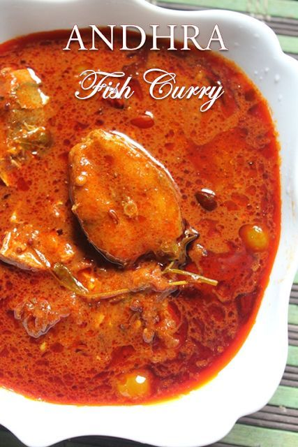 YUMMY TUMMY: Andhra Spicy Fish Curry Recipe / Andhra Chepala Pulusu Recipe