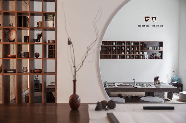 新中式 茶室 家居