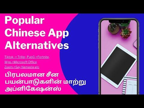 Pin By Tamil Tech Boom On Technology App Lomm Alternative