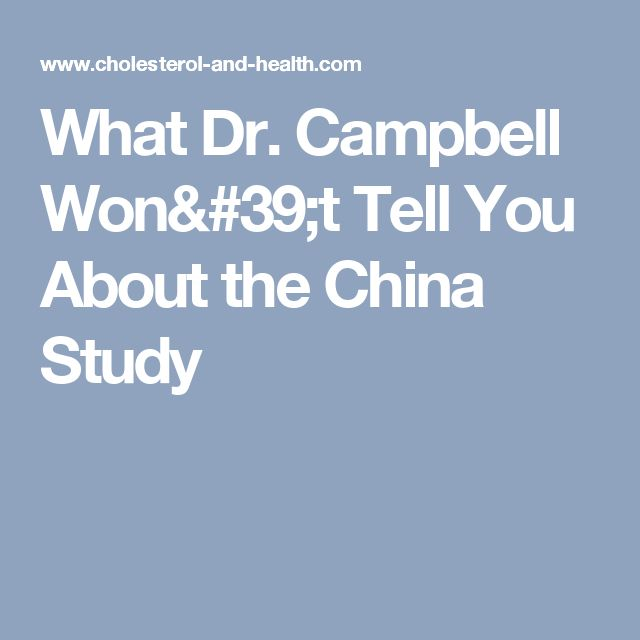 What Dr. Campbell Won't Tell You About the China Study