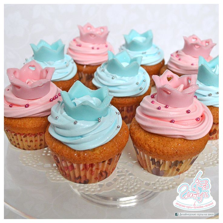 Pink and turquoise Crowns for girls and boys cupcake https://www.facebook.com/katrin.smirnova.3958