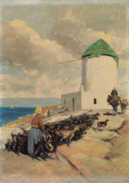 Γερμενής Βασίλειος – Vassilios Germenis [b. Kefalonia1896, d.1966] Windmill in Mykonos