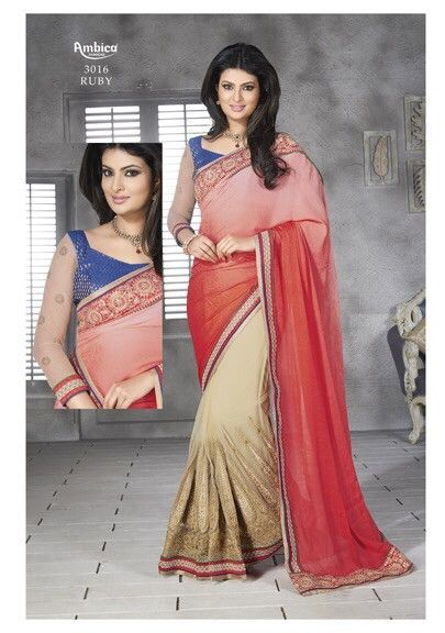 SHADED PINK WITH CREAM AMBICA SAREE   Online Shopping Company : streetbazaar.in