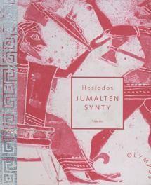 Jumalten synty | Kirjasampo.fi - kirjallisuuden kotisivu