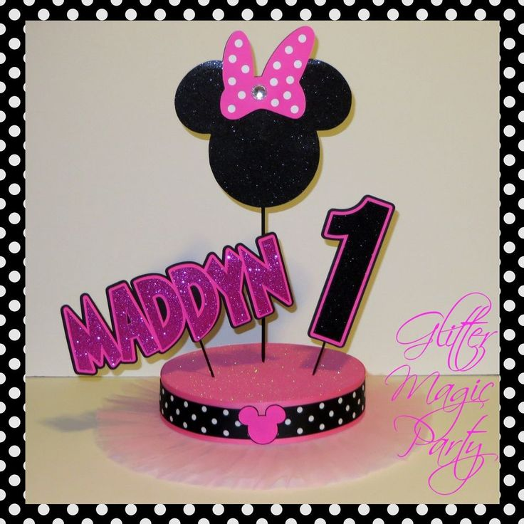 Minnie Mouse Pink Centerpiece Personalized with Name and Age - MADE TO ORDER #BirthdayChild