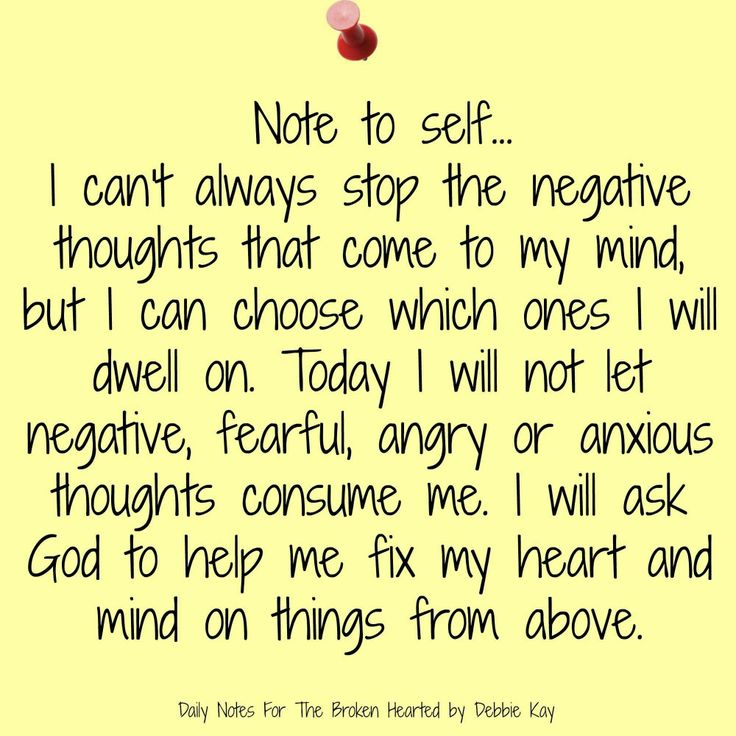 Note to self: ...