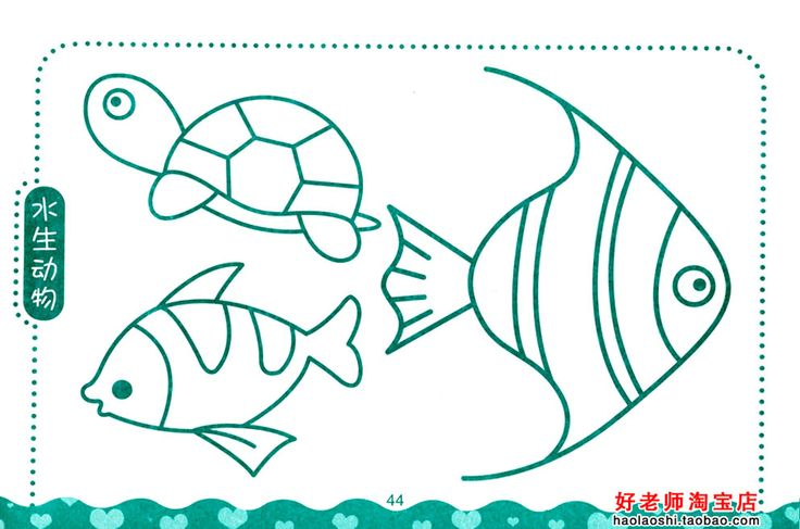 25 beste idee n over Zeemeermin