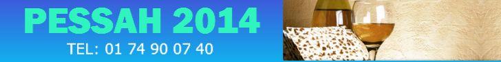 PESSAH-2015-cannes pessah cannes 2015: PESSAH 2014 PESSAH2014 ESPAGNE FRANCE CRETE GRECE ...