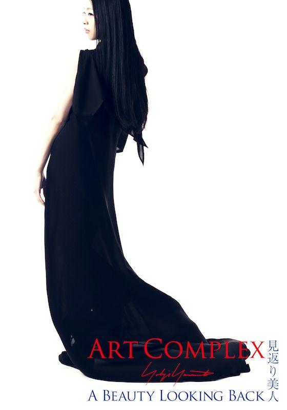 山本耀司の新絵画「見返り美人」新宿伊勢丹で世界初披露 | Fashionsnap.com