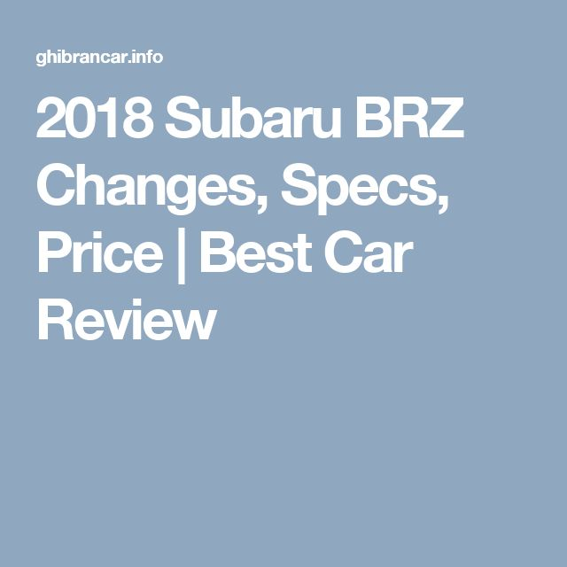 2018 Subaru BRZ Changes, Specs, Price | Best Car Review