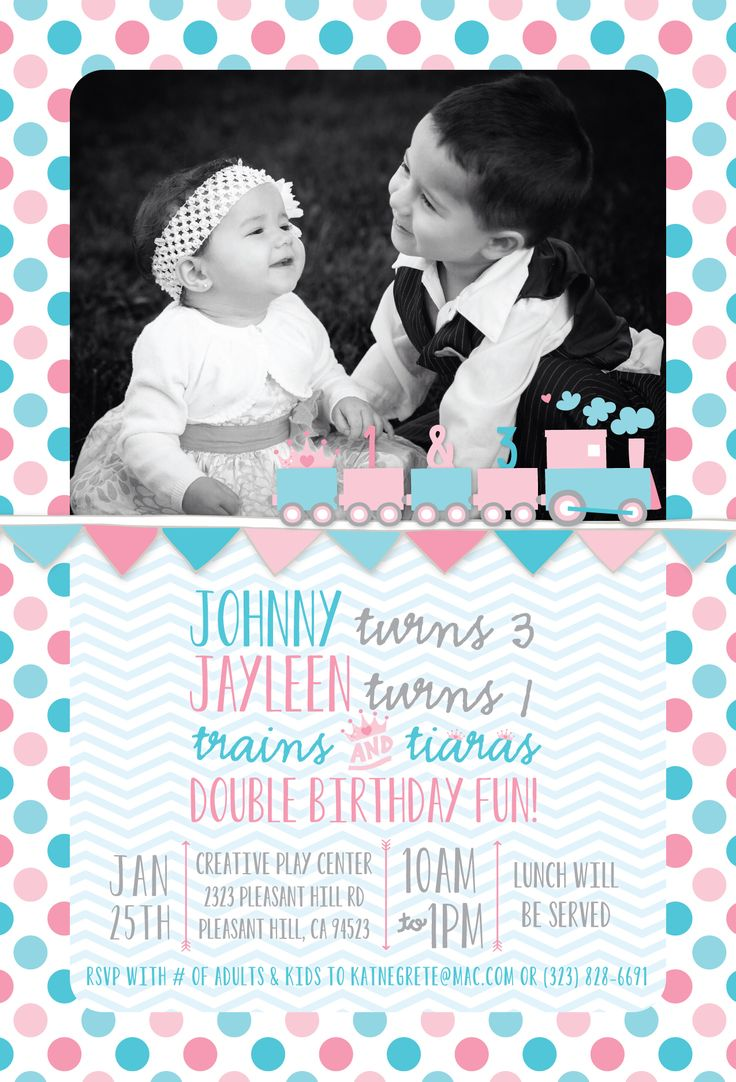 """Double birthday party for boy and girl - """"Trains and Tiaras"""" - such a cute invitation!  Design by www.KimNelsonCreative.etsy.com"""
