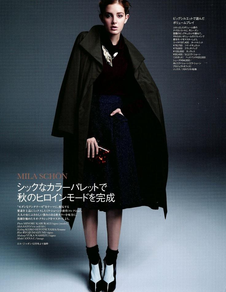 Elle Japan December 2012 - Mila Schön FW 2012.13 total look