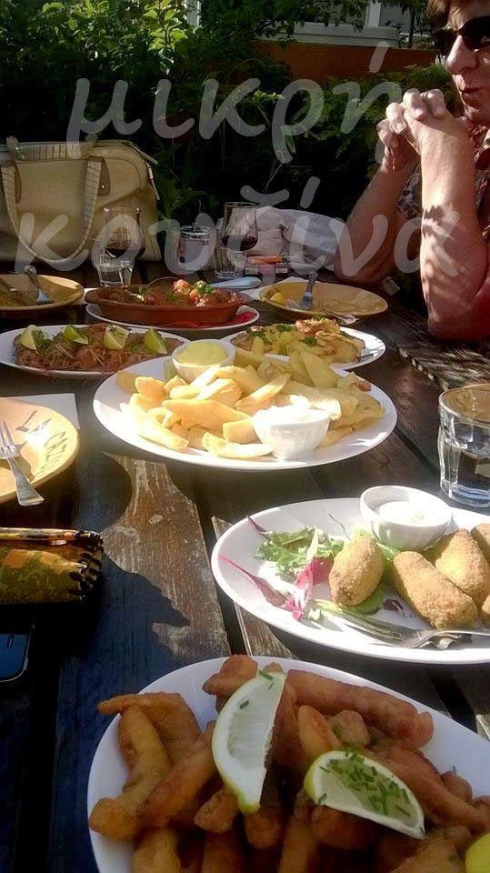 μικρή κουζίνα: Γευστικό ταξίδι στην Ολλανδία