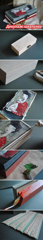 Мастер-класс: шкатулка по мотивам картины Маркиз и Люси (декупаж)