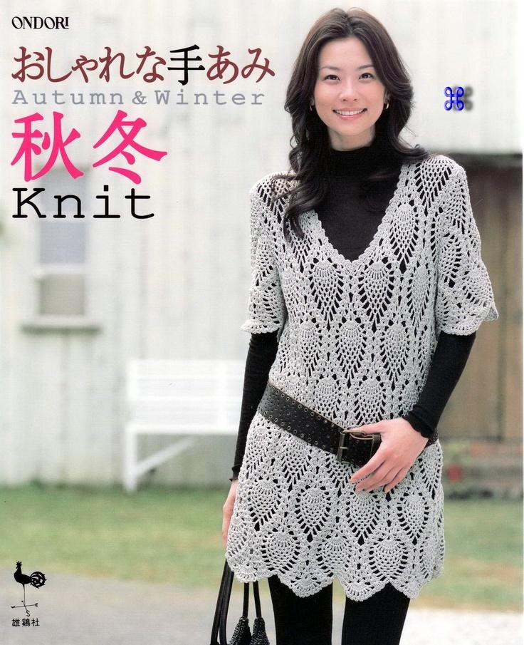 japanese ebook - Crochet dress pattern crochet top crochet jumper eBook Japanese craft crochet book / C048. $2.80, via Etsy.