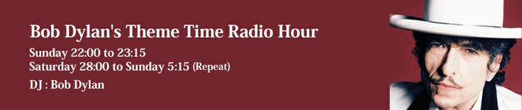 <Radio / Bob Dylan / Americana> インターFMがボブ・ディランのThe Time Radio Hourという番組を放送している。これは数年前にボブ・ディランがアメリカで放送した、彼がDJをつとめる番組を再放送しているものだ。ここでいうDJというのは、ボブ・ディランが選曲をし、曲の間のトークをするというもので、従来の意味でのディスク・ジョッキーということだ。この番組にみられるボブ・ディランの語り・テーマ設定はボブ・ディランの人となりを反映しているものだけど、この場合、ディランのしわがれ声から聞きとれるのは、彼が聞いてきた20世紀音楽の再現であり、語りから見え隠れするのは20世紀ロマンを形作った「アメリカーナ」の物語、果てしなく続く「道」のヴィジョン、そしてあまりに豊穣な文化史である。