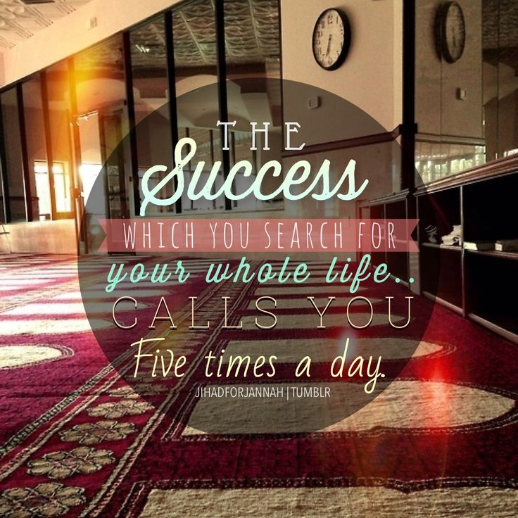 """Hayya ala Salaah, Hayya alal Falaah Come to Prayer, Come to Success"" Will you not respond to the call of The One who created you?"