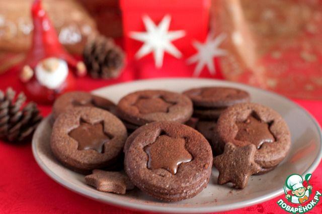 Шоколадно-карамельное печенье - кулинарный рецепт