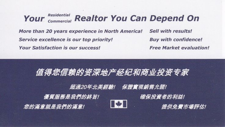 Your Residential and commercial Realtor You Can Depend On the more than 20 years experience! service Excellent is our priority! Thanks for your refer!