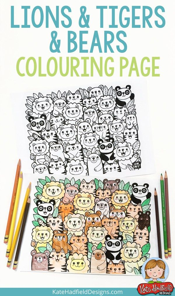 Lions and Tigers and Bears FREE kawaii colouring page from Kate Hadfield Designs!