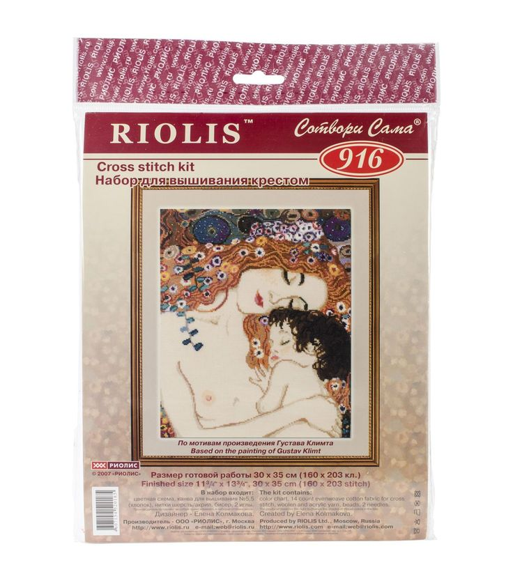 """Motherly Love/G. Klimt's Painting Counted Cross Stitch Kit-11.75""""X13.75"""" 14 Count"""