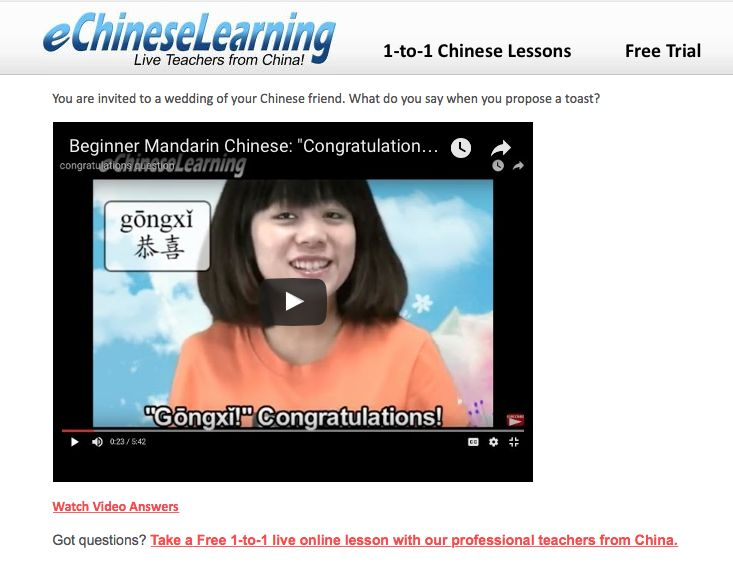 You are invited to a wedding of your Chinese friend. What do you say when you propose a toast?  #eChineseLearning