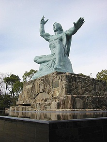 Nagasaki Peace park - memory of school trip