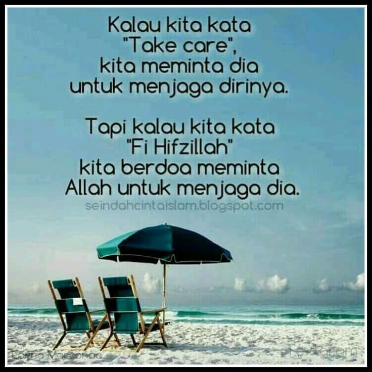 Image result for islamic wisdom quotes about life