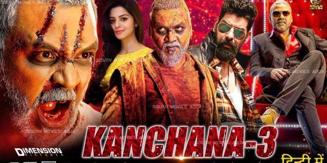 Kaali Ka Karishma Kanchana 3 2019 Hindi Dubbed 720p Hdrip 1 2gb 350mb Download In 2020 Download Free Movies Online Free Movies Online Full Movies Online Free
