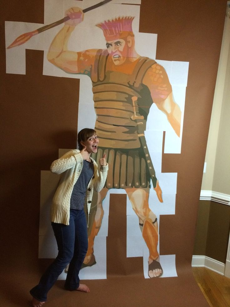 How Big Was Goliath? Free Printables
