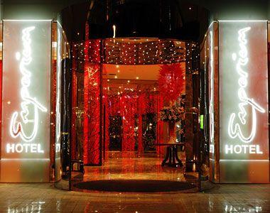 Emporium Hotel  http://www.emporiumhotel.com.au/