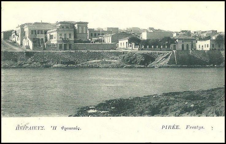 Φρεαττύδα, καρτ ποστάλ εκδόσεων Πάλλη & Κοτζιά.