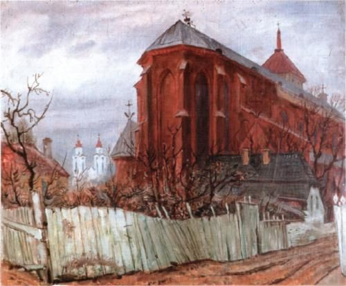 Kaunas (Lithuania), Cathedral by Mstislav Dobuzhinsky (1875~1957). *Of noble Lithuanian extraction, Dobuzhinsky was born on August 14, 1875 in Novgorod (Russia) into the family of an army officer. Emigrated to Lithuania (1924), to England (1935), USA (1939~stayed for the duration of the war). The last 10 years of his life he spent in Europe. Died in NY in 1957.