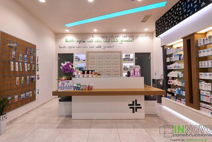 Ανακαίνιση φαρμακείου / Βούλα