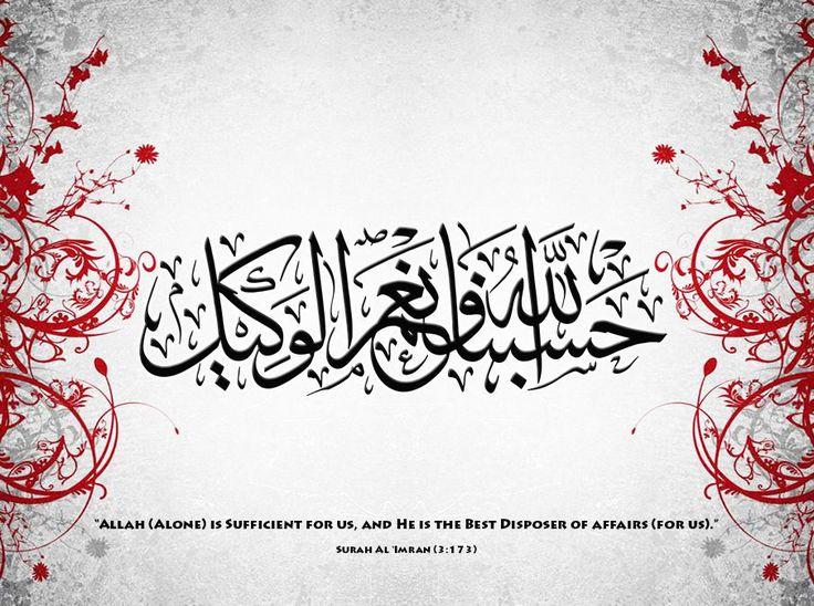 Islamic caligrafie