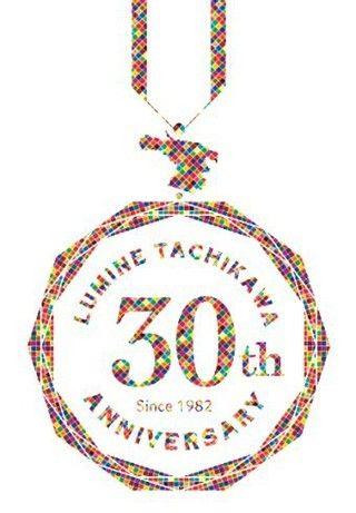 ルミネ立川30周年記念ロゴ