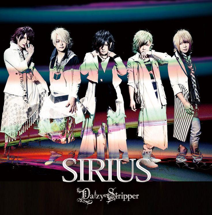 DaizyStripper - SIRIUS