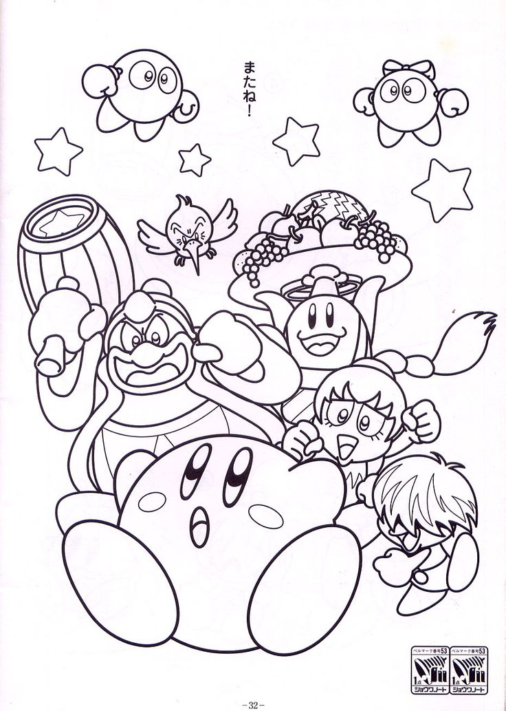Kirby Coloring Page Coloring