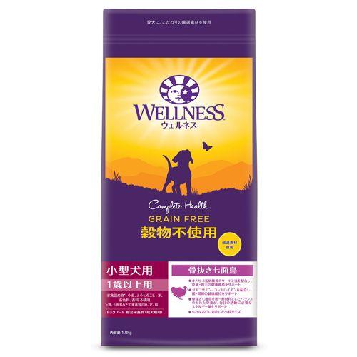 ウェルネス [穀物不使用] 小型犬種用 1歳以上用 骨抜き七面鳥 1.8kg|AEONPET ONLINE
