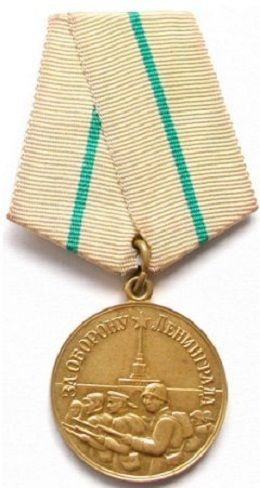 """World War II, in Russia – the Great Patriotic War (22 June 1941 – 9 May 1945). Russian medal """"For Defence of Leningrad"""". 1,496,000 people were awarded this medal."""