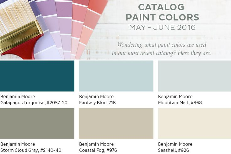 1000 Images About Color Paint Fabric On Pinterest