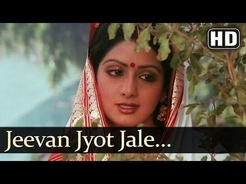 Jeevan Jyot Jale - Sridevi - Jeetendra - Aulad - Bollywood Songs - Kavita Krishnamurthy - YouTube