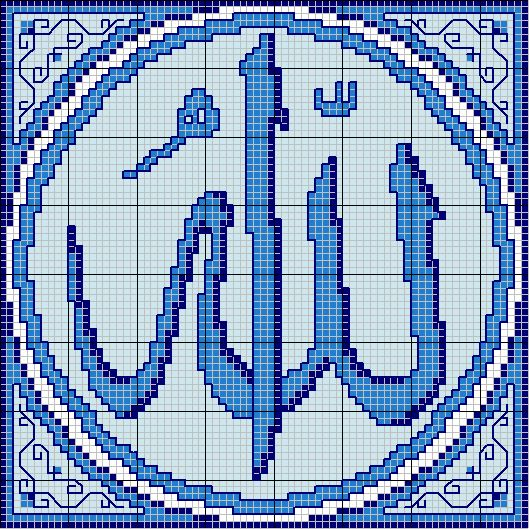 GRAFICOS de ponto cruz-graphiques point croix d' islam - Le blog de CREATIONS-NORA