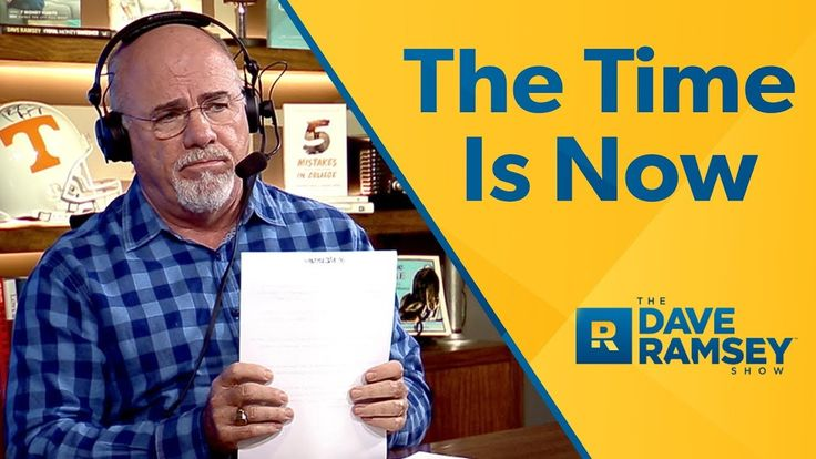 The Time Is Now! - Dave Ramsey Rant