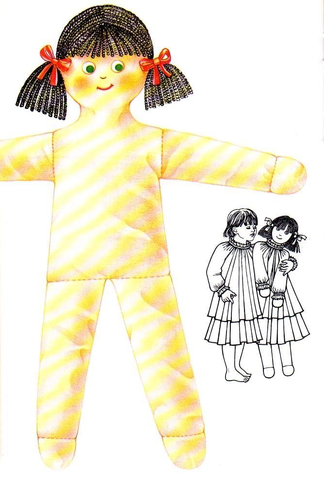 [Couture] La poupée de chiffon - La Boutique du Tricot et des Loisirs Créatifs  1 of 3